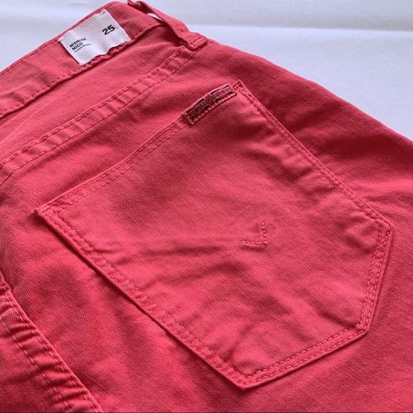 Hudson Jeans Denim - Hudson Nico Super Skinny in Cherry. (NWT) Size 25